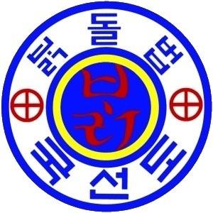 Logo_Sundo